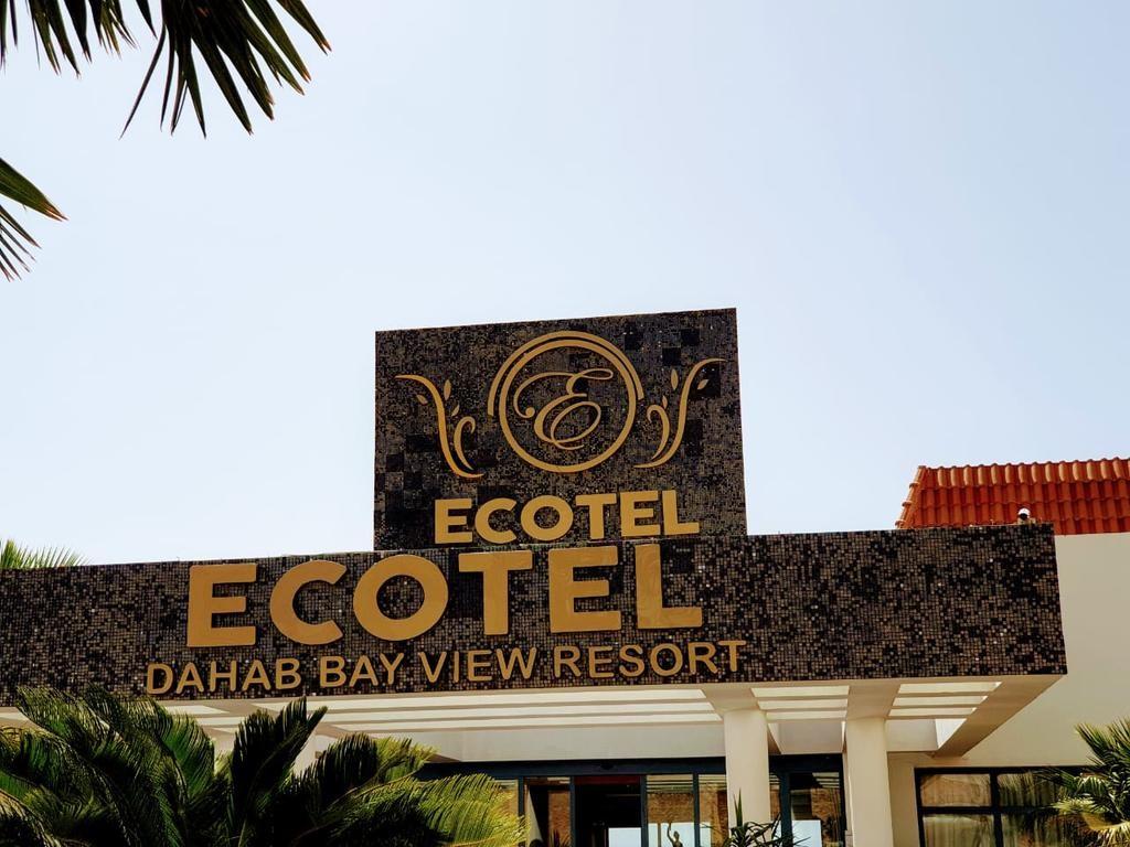 Ecotel Dahab Resort - إيكوتيل دهب ريزورت